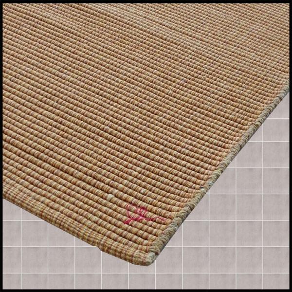 Cheap prova i tappeti x cucina shoppinland e scopri la - Tappeti in fibra di cocco ...